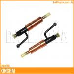 xinchai-enjektor
